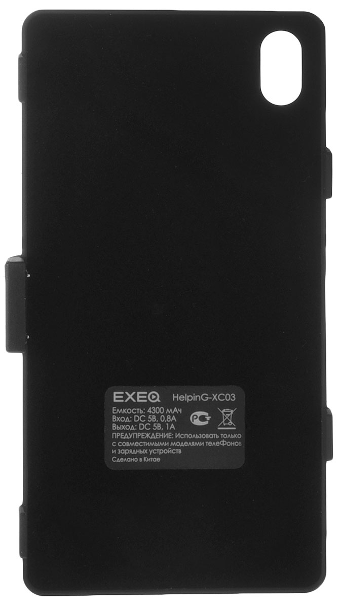 EXEQ HelpinG-XC03 чехол-аккумулятор для Sony Xperia Z2, Black (4300 мАч, клип-кейс)HelpinG-HX03 BLСтильный дизайн, надежная защита, компактные размеры, удобное использование и своевременная подзарядка -основные характеристики чехла-аккумулятора Exeq HelpinG-XC03 для смартфона Sony Xperia Z2. Лаконичныйдизайн чехла и его небольшие размеры идеально дополнят дизайн смартфона, незначительно увеличив егогабариты. Специальный пластик обеспечит надежную защиту задней панели телефона, а встроенныйаккумулятор емкостью в 4300 мАч сможет вовремя подзарядить батарею телефона.Слушайте любимые мелодии, смотрите сериалы, бороздите просторы интернета - с Exeq HelpinG-XC03 вам большене придется беспокоиться о батарее вашего смартфона! Для зарядки смартфона от сети, его совсем не нужноизвлекать из чехла - просто подсоедините зарядное устройство от телефона к чехлу и нажмите кнопку питанияна задней поверхности - телефон начнет заряжаться. Если кнопку питания не нажимать, то будет происходитьзарядка чехла-аккумулятора. Уровень заряда чехла-аккумулятора демонстрируется при помощи четырехиндикаторов заряда.