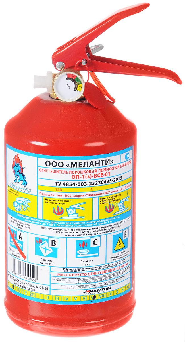 Огнетушитель порошковый ОП-1(3) с манометром, 1 л5206Огнетушитель ОП-1(3) с манометром предназначен для тушения жидких и газообразных горючих веществ, а так же электроустановок, находящихся под напряжением до 1000В. Характеристики:Время выхода заряда: не менее 6 сек. Длина выброса: не менее 2 м. Масса: 1.7 - 1.8 сек. Рабочее давление: 1,4 МПа. Размеры: 27,3 см х 14 см х 10 см. Размеры упаковки 27,3 см х 14 см х 10 см. Артикул:5206.