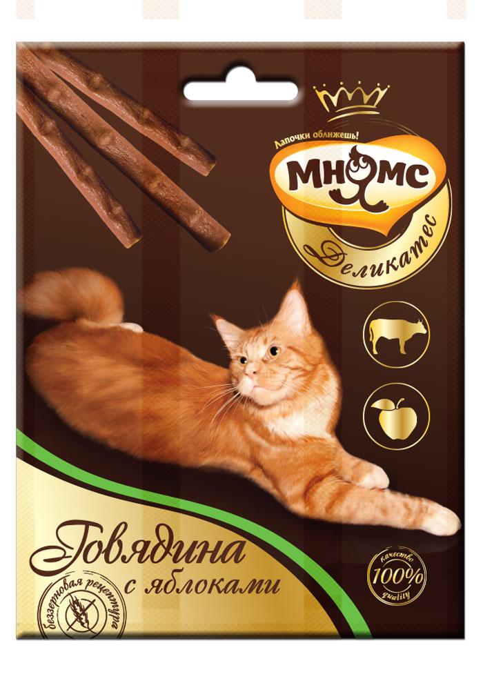Лакомство Мнямс Деликатес лакомые палочки, 9 см, для кошек, с говядиной и яблоком, 4 г, 3 шт акция лакомство для кошек мнямс в промо упаковке 3 по цене 2