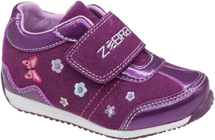Кроссовки для девочки Зебра, цвет: сиреневый. 11879-20. Размер 2211879-20Кроссовки для девочки Зебра выполнены из искусственной кожи и текстиля и оформлены контрастной прострочкой и вышивкой. Широкий клапан на липучке обеспечивает надежную фиксацию обуви на ноге ребенка. Подкладка выполнена из текстиля, что предотвращает натирание и гарантирует уют. Стелька с поверхностью из натуральной кожи оснащена небольшим супинатором с перфорацией, который обеспечивает правильное положение ноги ребенка при ходьбе и предотвращает плоскостопие. Подошва с рифлением обеспечивает идеальное сцепление с любыми поверхностями.