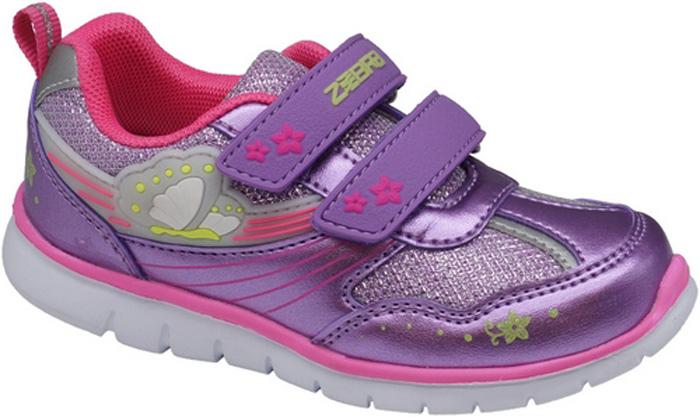 Кроссовки для девочки Зебра, цвет: сиреневый. 11901-20. Размер 2611901-20Кроссовки для девочки Зебра выполнены из искусственной кожи и дышащего текстиля. Застежки-липучки обеспечивают надежную фиксацию обуви на ноге ребенка. Подкладка выполнена из текстиля, что предотвращает натирание и гарантирует уют. Стелька с поверхностью из натуральной кожи оснащена небольшим супинатором с перфорацией, который обеспечивает правильное положение ноги ребенка при ходьбе и предотвращает плоскостопие. Подошва с рифлением обеспечивает идеальное сцепление с любыми поверхностями.