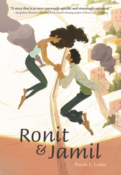 Ronit & Jamil tested by zion the bush administration and the israeli palestinian conflict