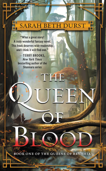 The Queen of Blood save the queen ohdd повседневные брюки