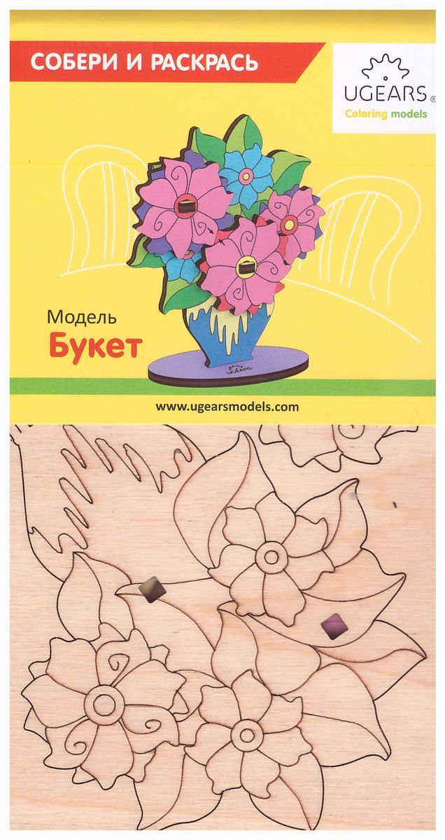 Ugears Сборная деревянная модель Букет