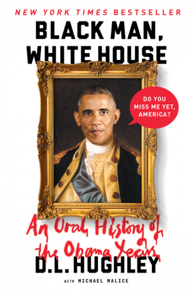 Black Man, White House rollason j barack obama the story of one man s journey to the white house level 2 сd