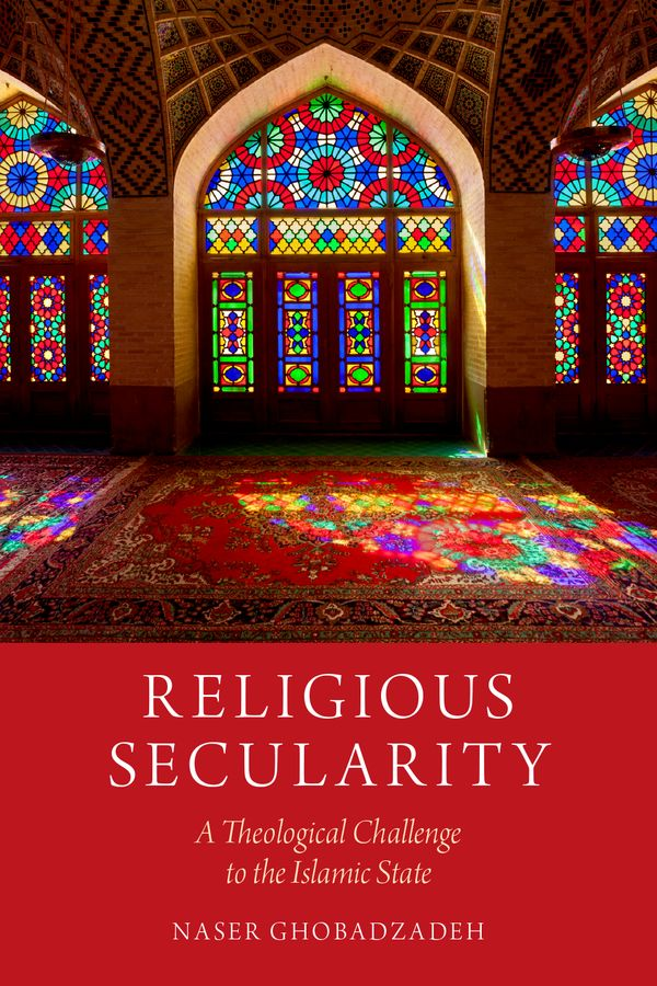 Religious Secularity in a state of being religious abdullahi an na im and the secular