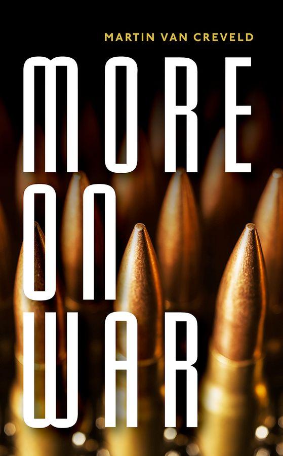 More on War майка классическая printio gears of war 2