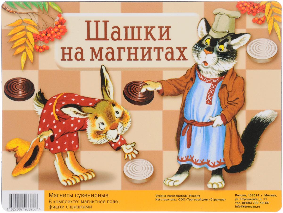 купить Шашки на магнитах. Игра (+ магнитное поле) по цене 206 рублей