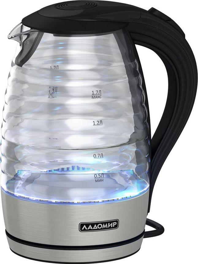 Ладомир 124 чайник электрический124Новая модель чайника Ладомир, совместила в себе уникальный дизайн и полезный функционал. Колба чайника выполнена из специального волнистого термостойкого стекла, вмещает в себя до 1,7 л. Мощный скрытый нагревательный элемент быстро вскипятит требуемый объем воды.Основание корпуса выполнено из нержавеющей стали, яркий элемент дизайна - LED-подсветка основания колбы добавляет оригинальности данной модели.Чайник оснащен защитой от включения без воды и автоматическим отключением при закипании. У чайника имеется съемный сетчатый фильтр.