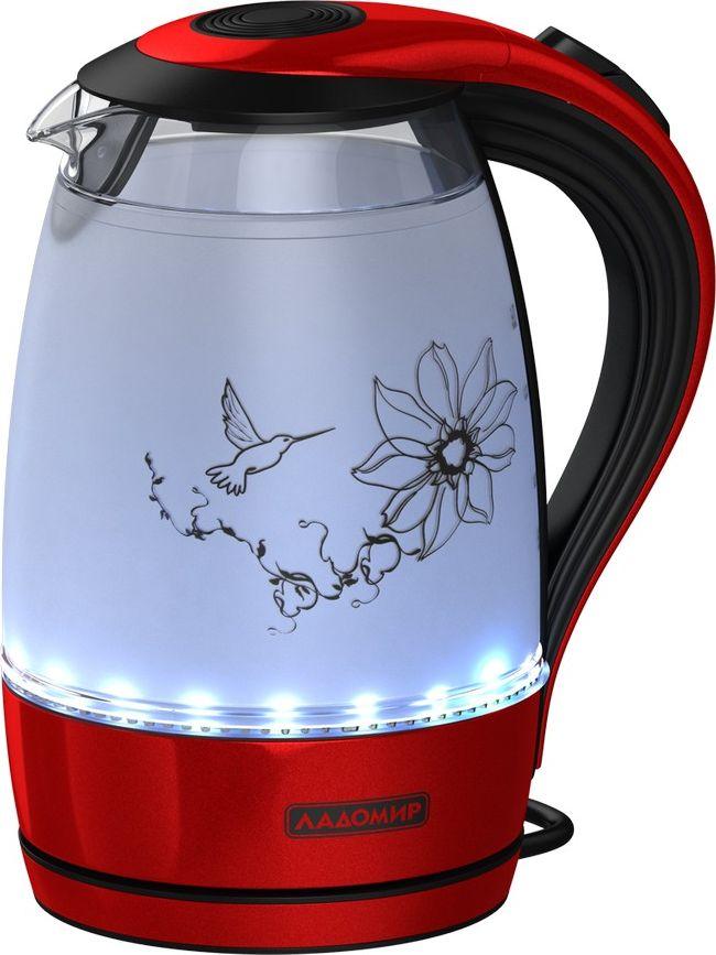 Ладомир 133 чайник электрический133Дизайн чайника Ладомир 133 приковывает внимание с первого взгляда - матовые стенки, украшенные черным изысканным орнаментом в сочетании с окрашенной насыщенным рубиновым нержавеющей сталью. Такой чайник безусловно украсит любой интерьер.Отличительной особенностью дизайна, также является круговая LED-подсветка, которая включается при работе чайника.Модель оснащена двумя степенями защиты: автоматическое отключение при закипании, защита от включения при низком уровне воды.Изюминкой этого чайника являются двойные стенки, что позволяет корпусу оставаться холодным снаружи, и быть безопасным для прикосновения, даже если чайник только вскипел.Изделие оснащено съемным сетчатым фильтром.