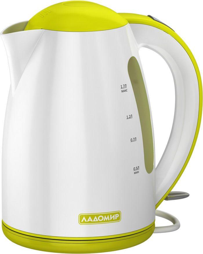 Ладомир 325 чайник электрический325Чайник Ладомир 325 сочетает в себе простоту в использовании, надежность и классический дизайн электрочайника. Отличный элемент любого кухонного интерьера, в котором сочетаются нежный белый и солнечный желтый цвет.Корпус выполнен из ударопрочного пластика и оснащен мерной шкалой для оценки уровня воды. Более того, шкала нанесена с двух сторон чайника на специальных прозрачных окошках, так что теперь контролировать уровень воды стало гораздо удобнее.В пользу удобства изделия говорит также отделяемая подставка с возможностью поворота на 360°, а это значит, что чайник легко и непринужденного можно вернуть на подставку с любой стороны.Объем 1,7 л и мощность 2000 Вт дают возможность вскипятить в чайнике воду на большую дружную компанию, а сетчатый фильтр улучшит качество полученного кипятка.Кроме того, чайник оснащен системой защиты, что делает его использование не только комфортным, но и безопасным.