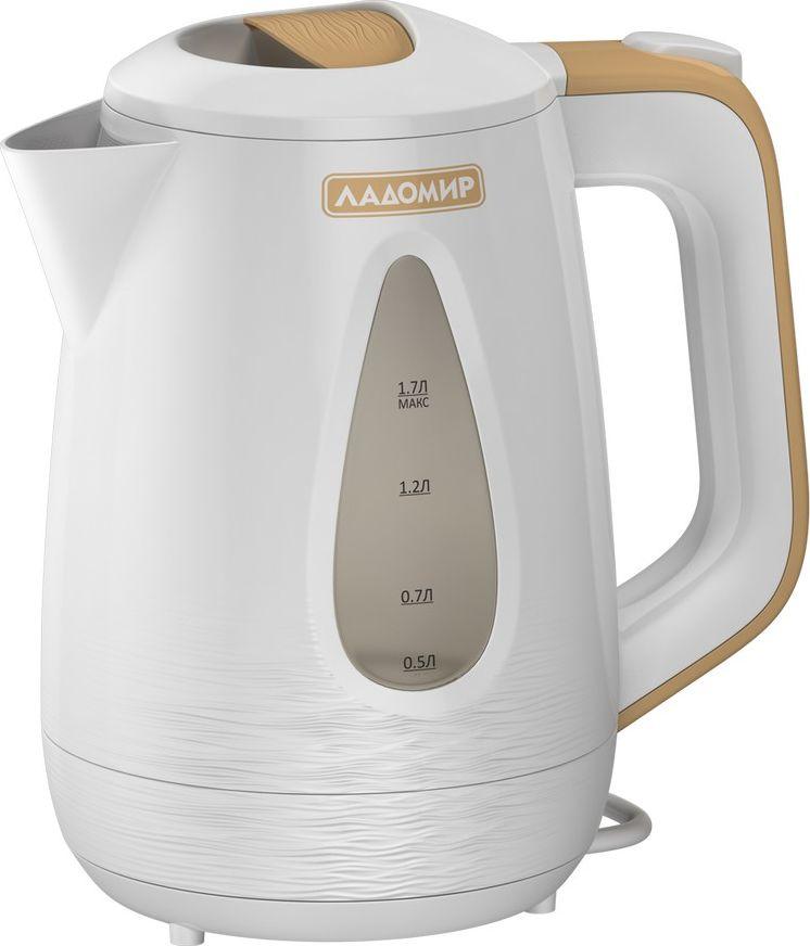 Ладомир 335 чайник электрический335Приятный и свежий дизайн, вместительность (до 1,7 л), защитные функции (автоотключение при закипании, защита от перегрева) - таковы преимущества чайника Ладомир 335. Мерная шкала расположена в каплевидном прозрачном окошке, что дает возможность удобно отслеживать уровень воды. Съемный сетчатый фильтр дополнительно очищает воду, а скрытый высокоэффективный нагревательный элемент быстро нагревает ее.