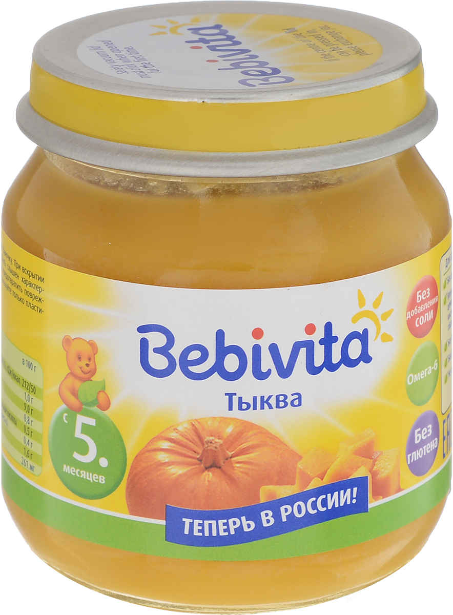 Bebivita пюре тыква, с 5 месяцев, 100 г9007253102100Овощное пюре приготовлено с заботой - из лучших ингредиентов, которые может дать природа. Рекомендации по кормлению: подходит в качестве овощного прикорма с 5 месяцев, начиная с 1 чайной ложки 2 раза в день, увеличивая к 12 месяцам до 100 г в день. Для детей постарше идеально подходит в качестве овощного гарнира.Кукурузное масло - источник ценных ненасыщенных жирных кислот Омега-6, которые важны для сбалансированного питания.