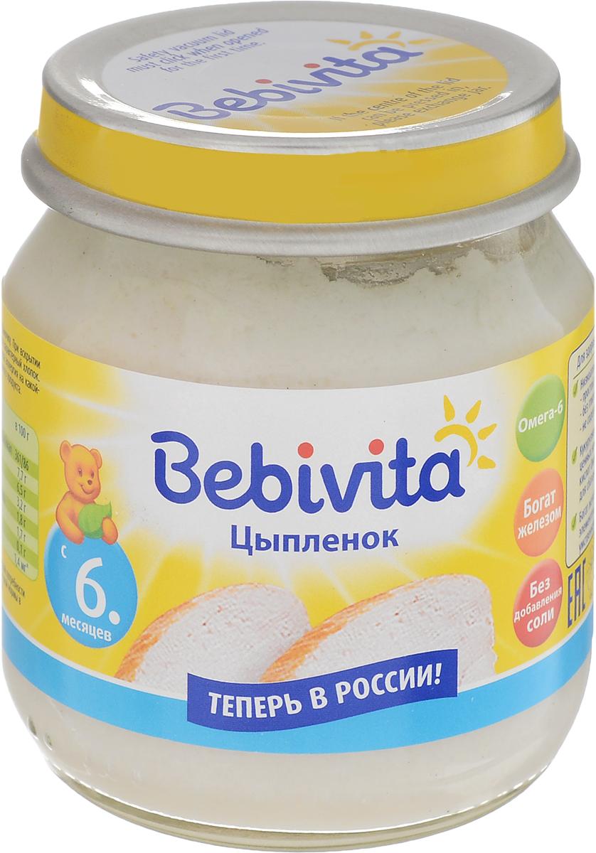Bebivita пюре цыпленок, с 6 месяцев, 100 г пюре semper спагетти с фрикадельками из говядины с 10 мес 190 г