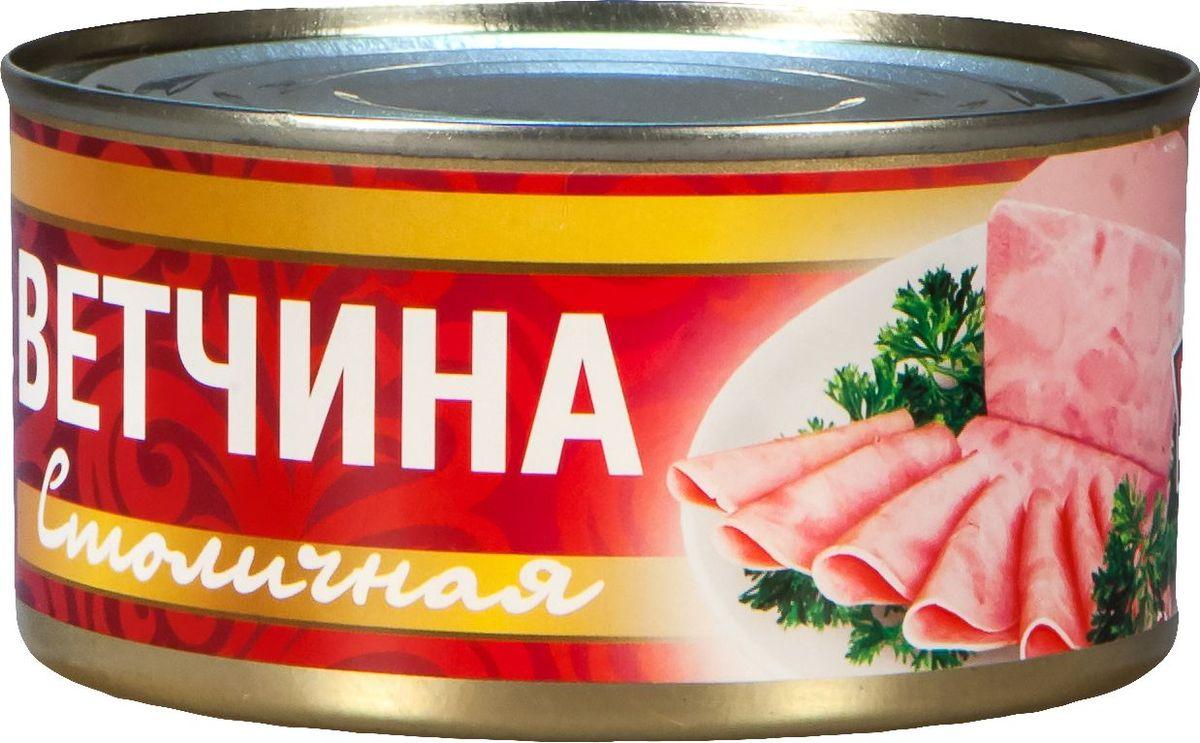 Рузком Столичная ветчина, 325 г рузком мясо цыпленка в собственном соку 325 г
