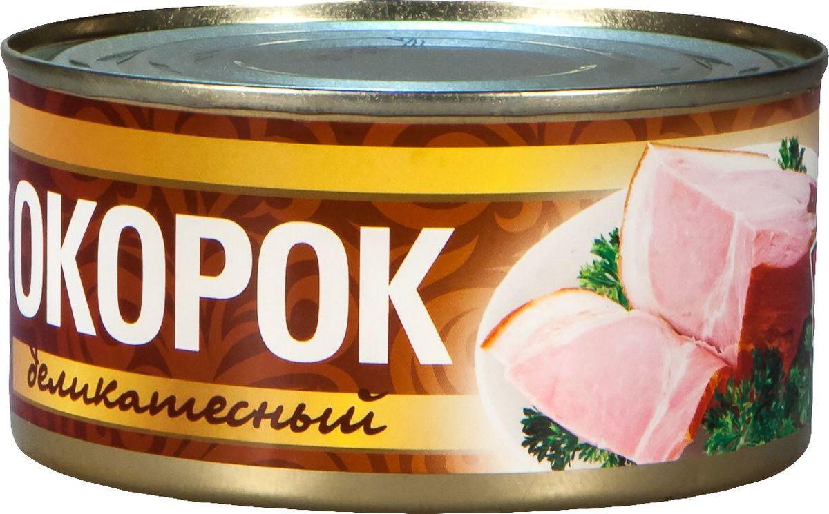 Рузком Деликатесный окорок, 325 г рузком мясо курицы в собственном соку 325 г