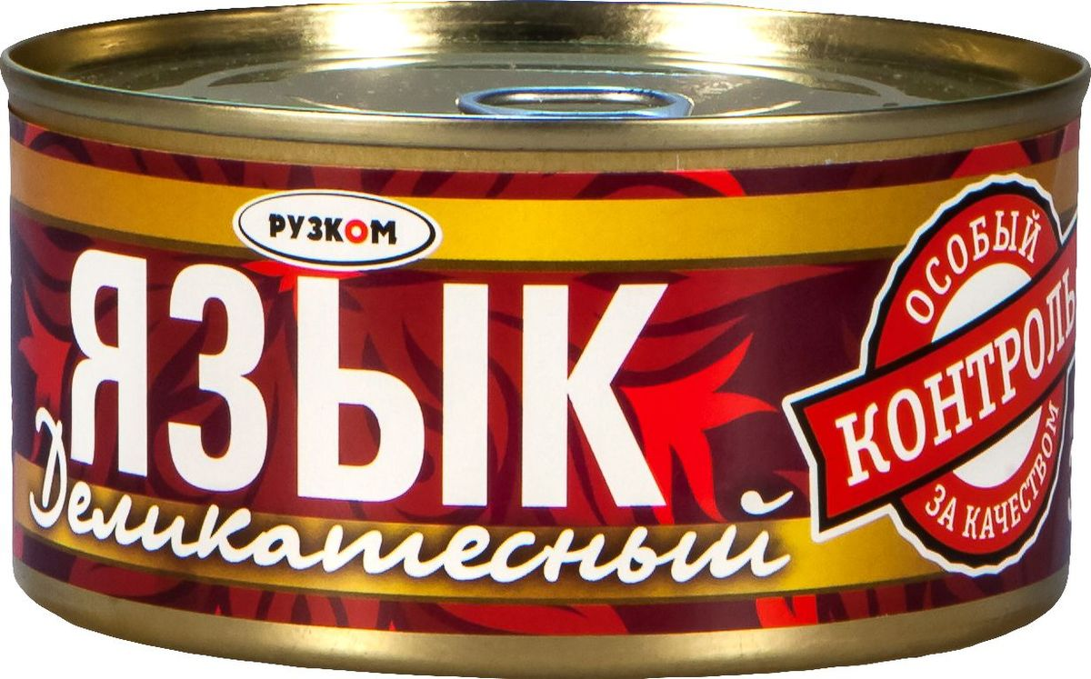 Рузком Деликатесный язык, 325 г барс свинина тушеная высший сорт гост 325 г