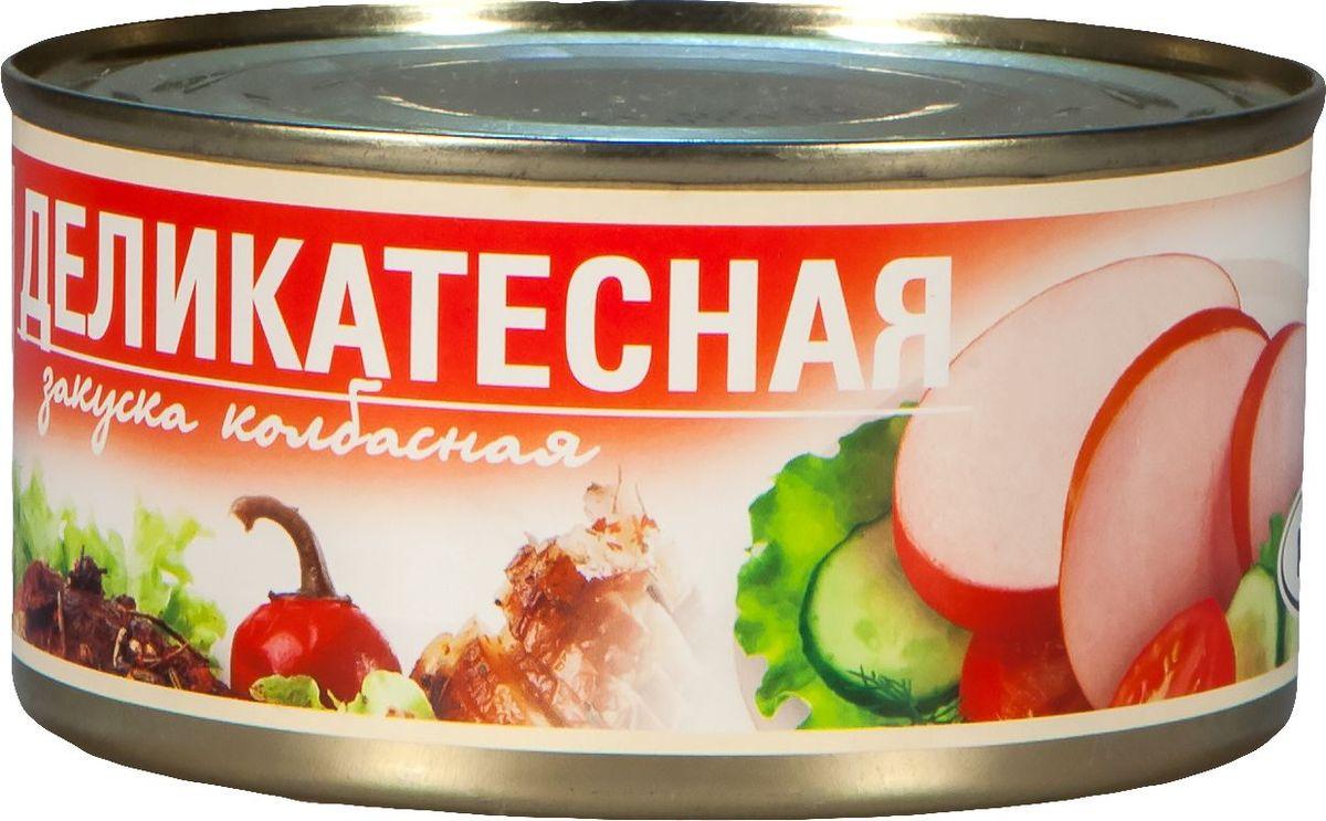 Рузком Колбасная закуска Деликатесная, 325 г барс свинина тушеная высший сорт гост 325 г