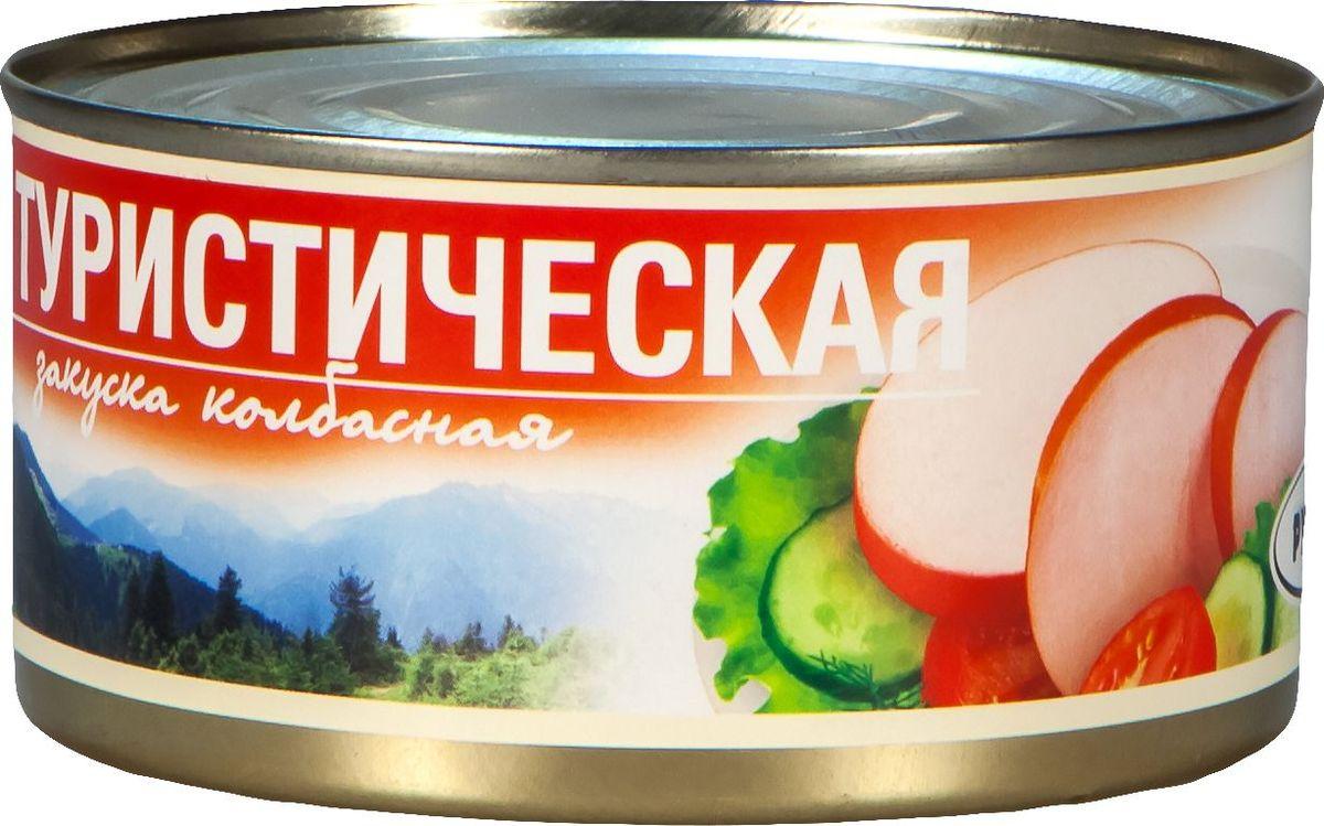 Рузком Колбасная закуска Туристическая, 325 г4606411000385Колбасная закуска Туристическая. Продукт готов к употреблению.