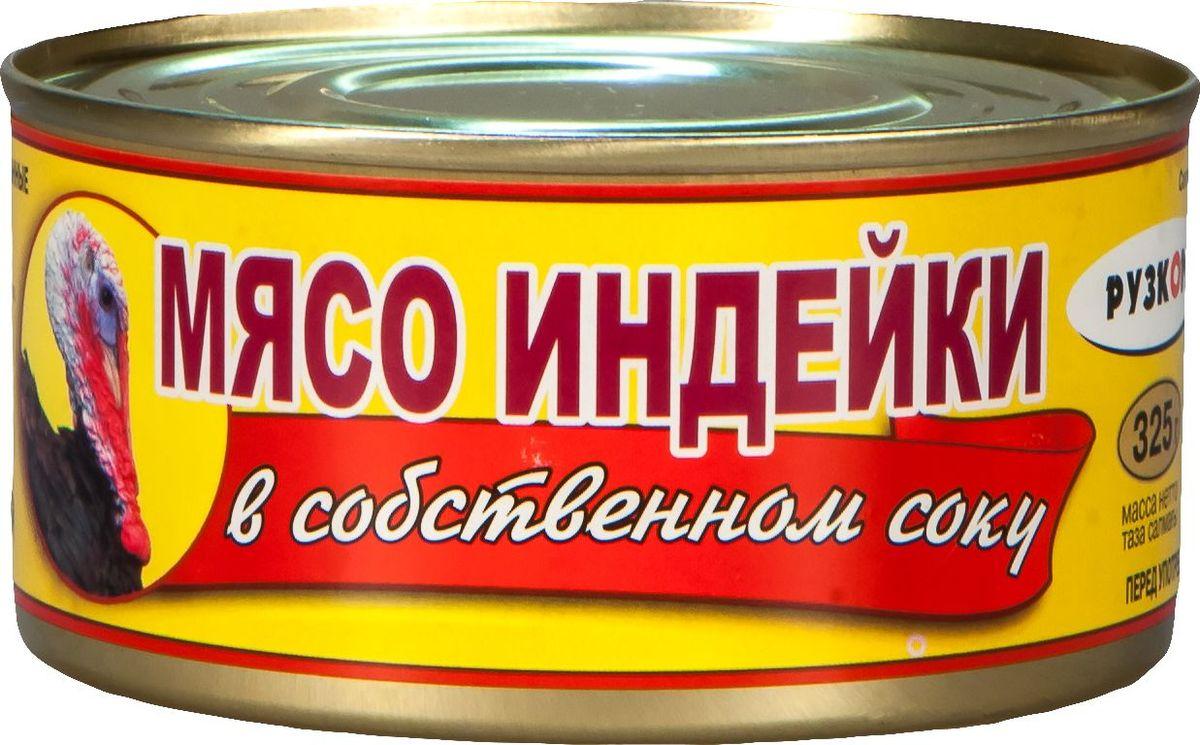 Рузком Мясо индейки в собственном соку, 325 г барс свинина тушеная высший сорт гост 325 г