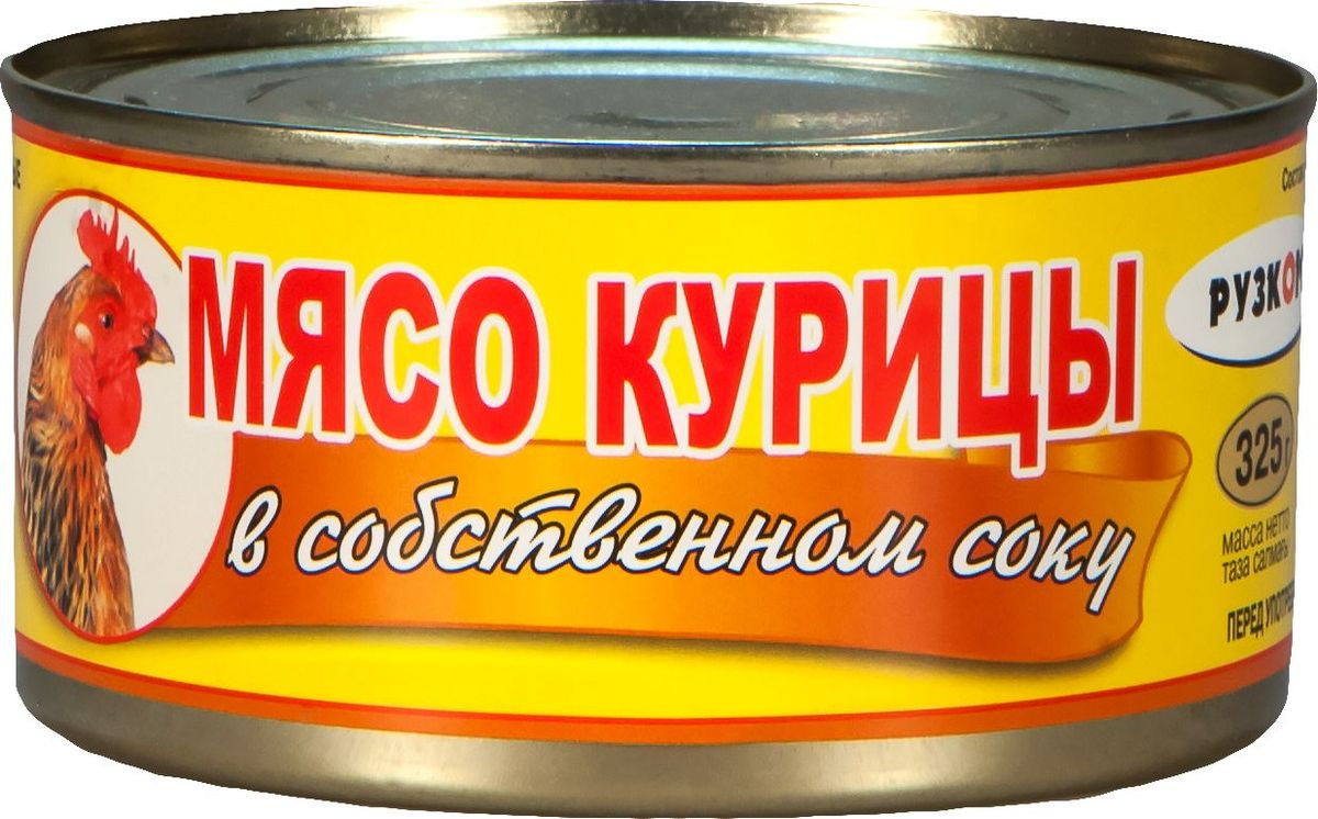 Рузком Мясо курицы в собственном соку, 325 г4606411009975Мясо курицы в собственном соку. Продукт готов к употреблению.