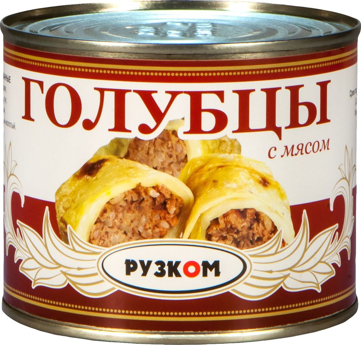 Рузком голубцы с мясом, 540 г4606411010315Голубцы с мясом. Продукт готов к употреблению.