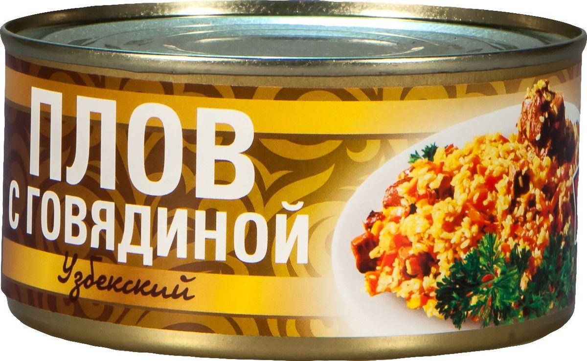 Рузком Плов Узбекский с говядиной, 325 г барс свинина тушеная высший сорт гост 325 г