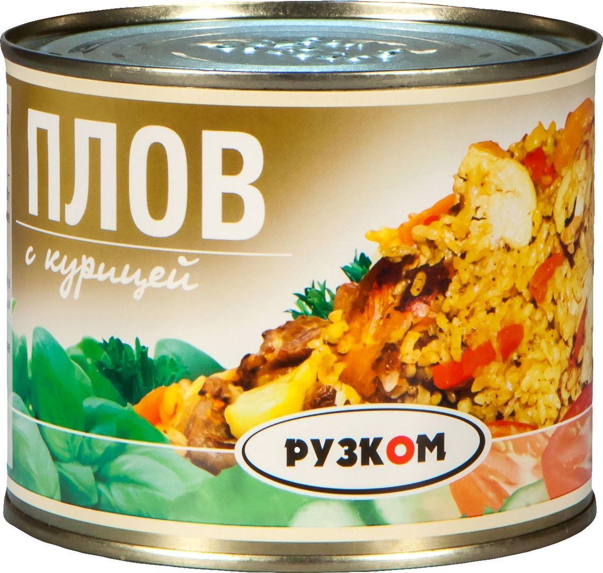 Рузком Плов с курицей, 540 г увелка гарнир плов овощной 2 пакетика по 150 г