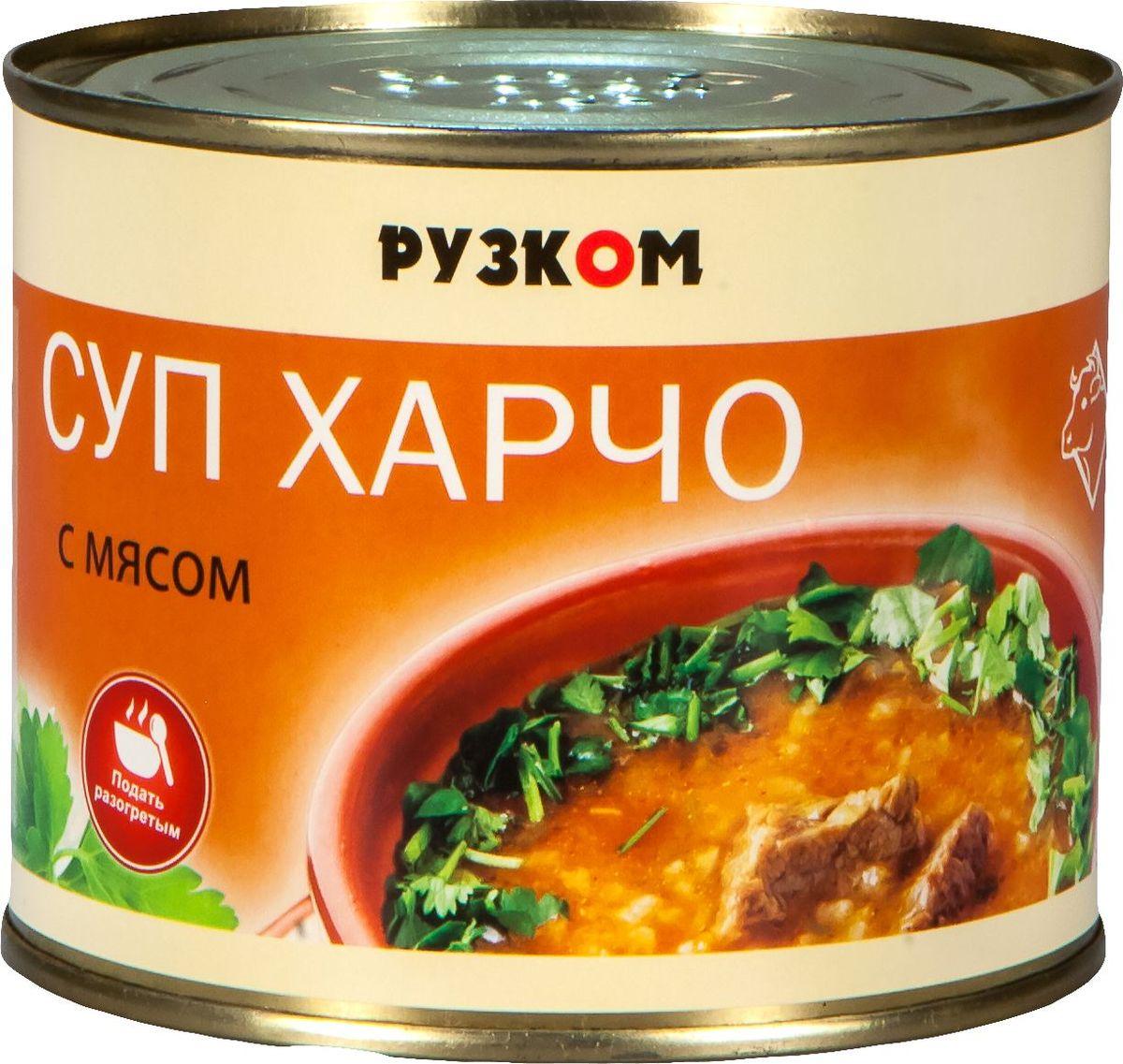 Рузком Суп харчо с мясом, 540 г готово суп гороховый 250 г