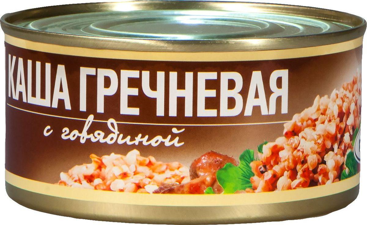 Рузком Каша гречневая с говядиной, 325 г рузком каша рисовая со свининой 325 г
