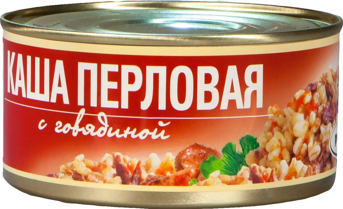 Рузком Каша перловая с говядиной, 325 г барс свинина тушеная высший сорт гост 325 г