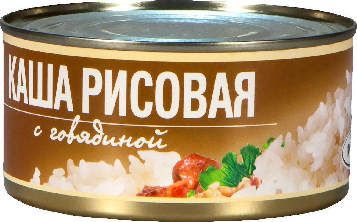Рузком Каша рисовая с говядиной, 325 г рузком каша рисовая со свининой 325 г