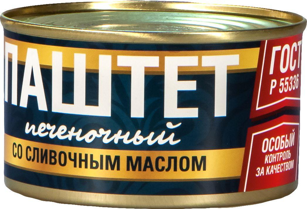 Рузком паштет печеночный со сливочным маслом, 230 г паштет argeta куриный 95г
