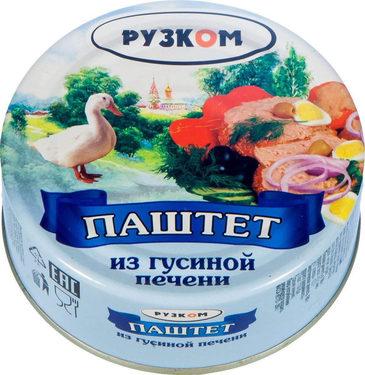 Рузком паштет из гусиной печени литография, 250 г4606411010155Паштет из гусиной печени. Продукт готов к употреблению.