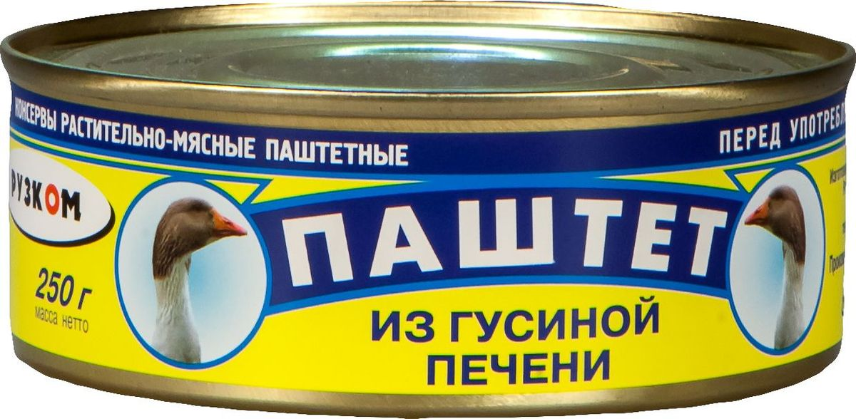 Рузком паштет из гусиной печени, 250 г4606411002471Паштет из гусиной печени. Продукт готов к употреблению.