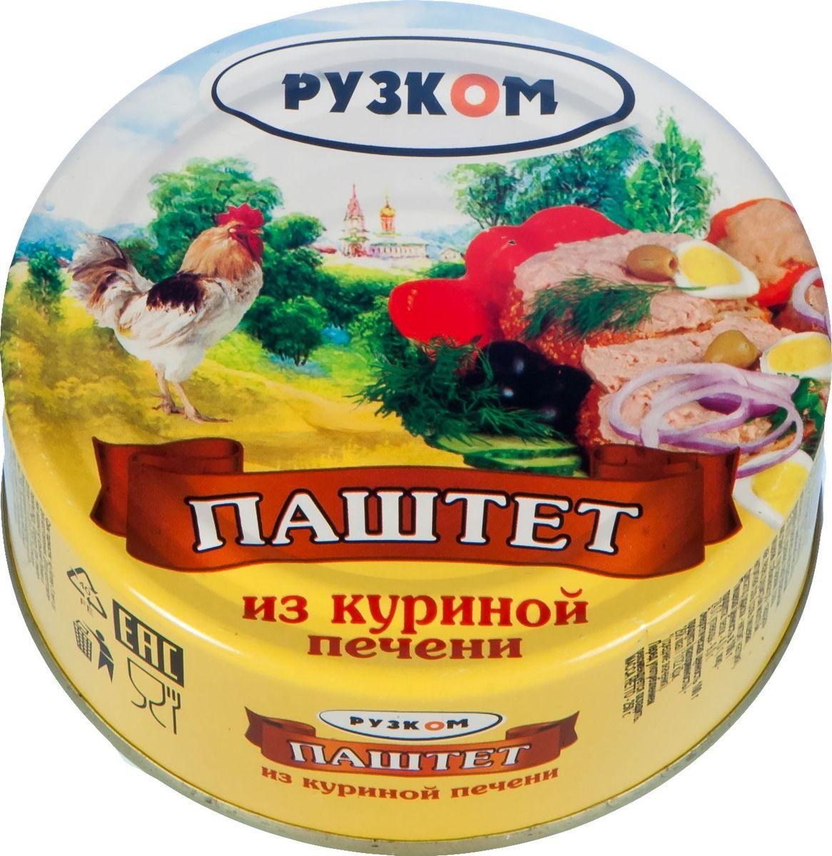 Рузком паштет из куриной печени литография, 250 г гепатиум фитопрепарат для печени