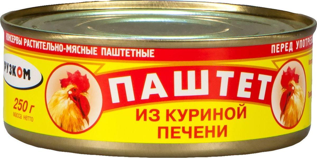 Рузком паштет из куриной печени, 250 г fortuna паштет из тунца 110 г