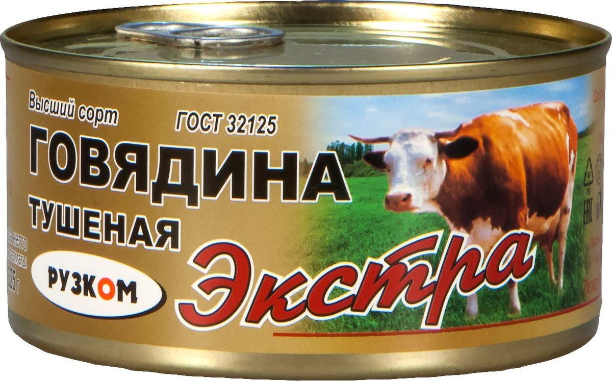 Рузком Экстра Говядина тушеная высший сорт ГОСТ, 325 г барс говядина тушеная высший сорт гост 325 г