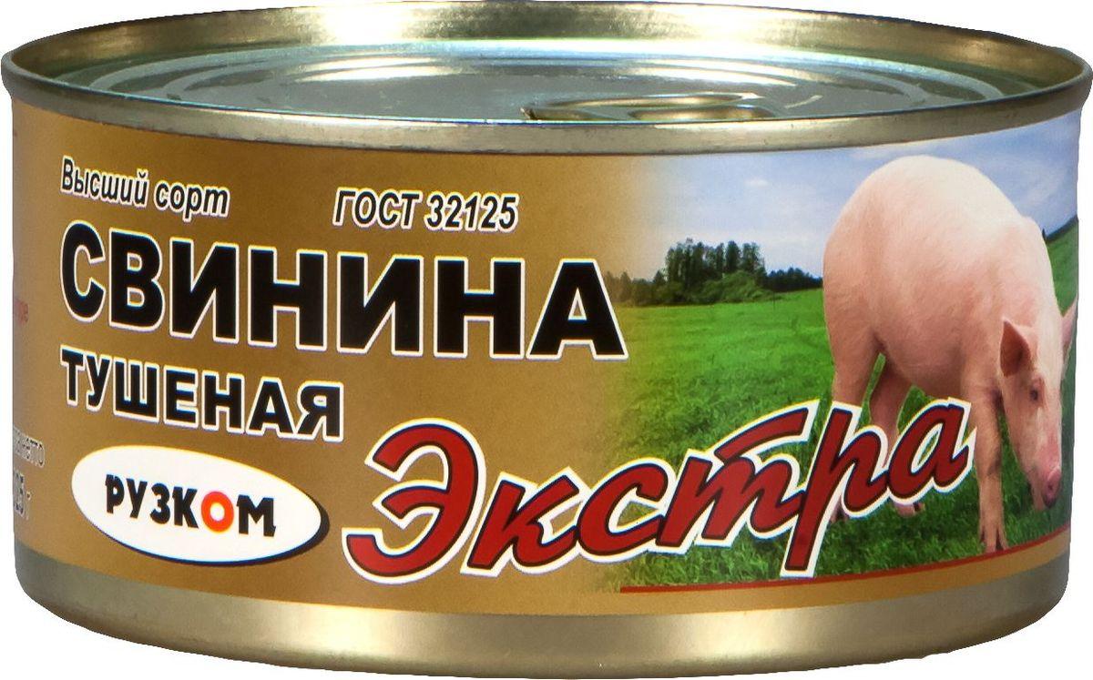 Рузком Экстра свинина тушеная высший сорт ГОСТ, 325 г дачник свинина тушеная гост эконом высший сорт 325 г