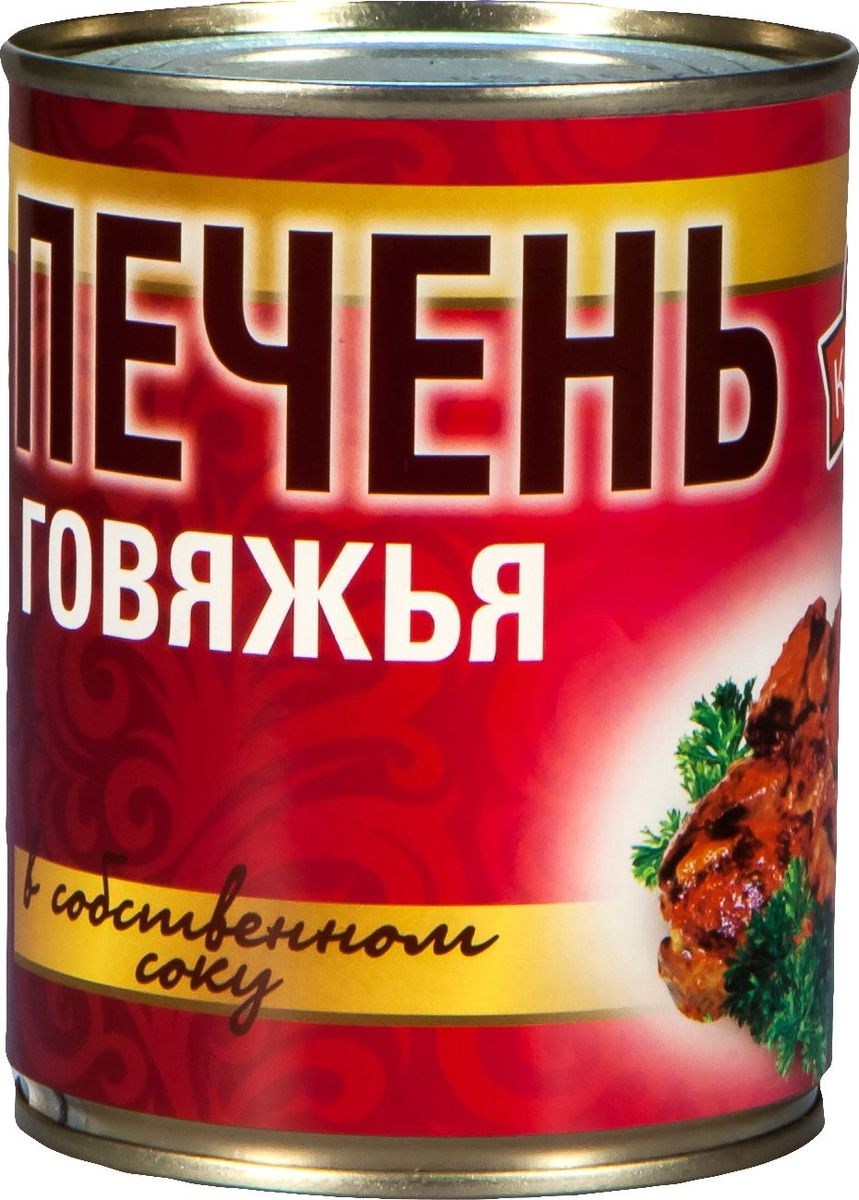 Рузком Печень говяжья в собственном соку, 338 г рузком мясо цыпленка в собственном соку 325 г