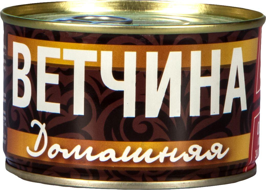 Рузком Домашняя ветчина литография ГОСТ, 230 г