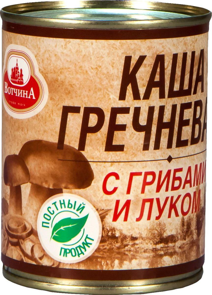 Вотчина Каша гречневая с грибами и луком, 338 г союзконсервмолоко густияр молоко сгущенное с кофе 380 г