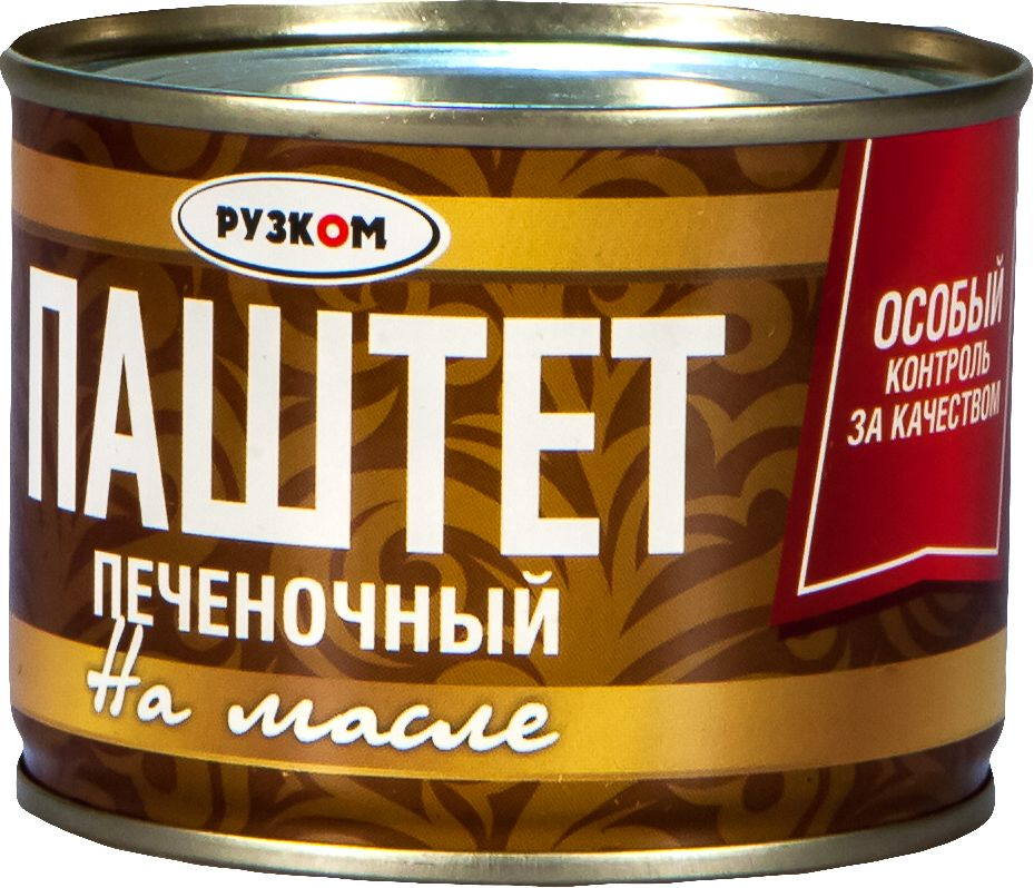Рузком Печеночный на масле паштет литография, 180 г4606411013446