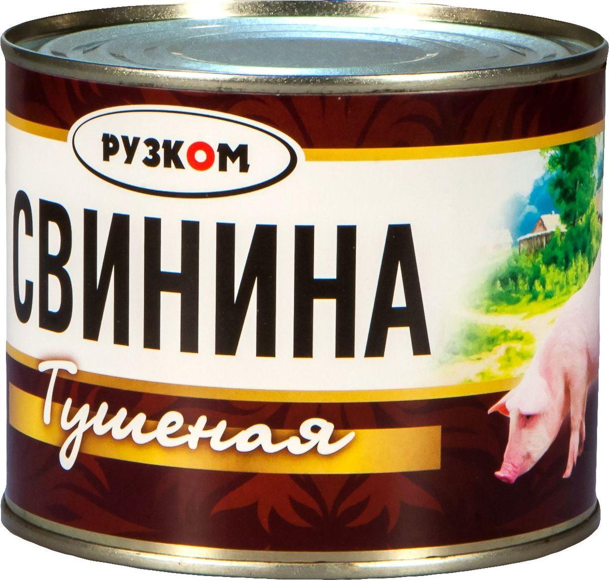 Рузком Свинина тушеная высший сорт ГОСТ, 525 г золотой резерв барс свинина тушеная высший сорт 325 г