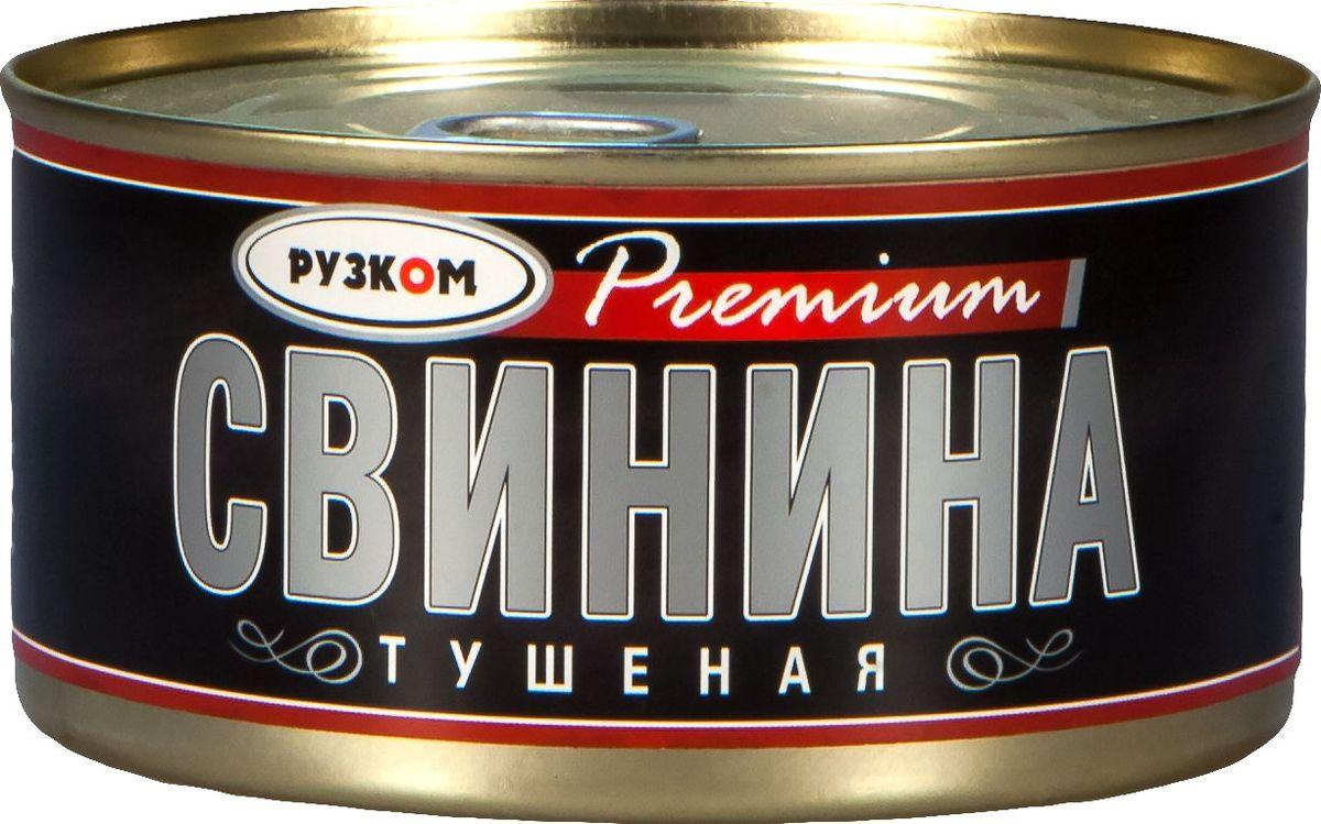 Рузком Премиум Свинина тушеная высший сорт ГОСТ, 325 г золотой резерв барс свинина тушеная высший сорт 325 г