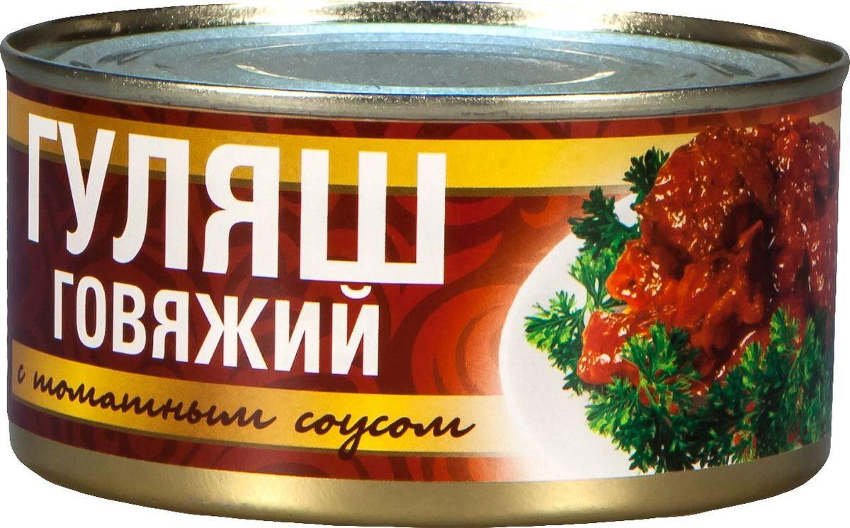 Рузком Гуляш говяжий с томатным соусом ГОСТ, 325 г4606411013712