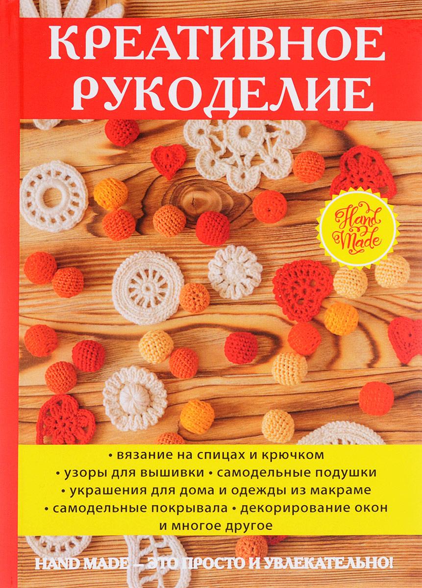 Zakazat.ru: Креативное рукоделие