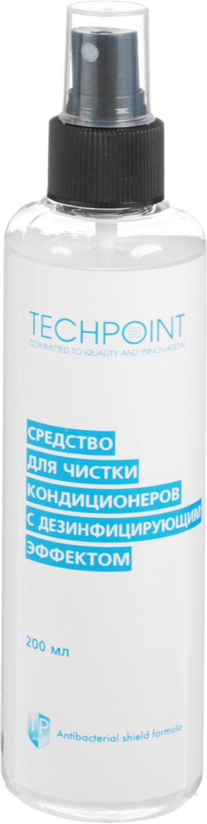 Средство для чистки кондиционеров Techpoint, с дезинфицирующим эффектом, 200 мл5021Мощный спрей Techpoint предназначен для дезинфекции систем вентиляции и кондиционирования воздуха (бытовые кондиционеры, автомобильные кондиционеры, сплит-системы). Входящий в состав компонент дезинфицирует поверхности на срок до 36 недель. Мощный препарат убивает опасные для здоровья вирусы, бактерии, грибки, плесень – причину заболеваний и неприятного запаха.Состав: вода, ПАВ, гликоли,комплексообразователи, растворители,ЧАС, изопропанол, органические соединения, краситель, ароматизатор, компоненты, составляющие ноу-хау компании.Товар сертифицирован.