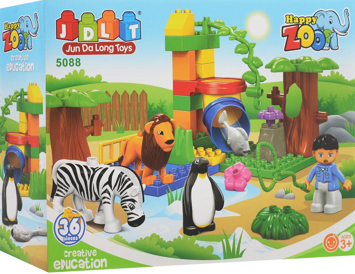 Concord Toys Конструктор Мини-Зоопарк concord toys пупс в комбинезоне 26 см