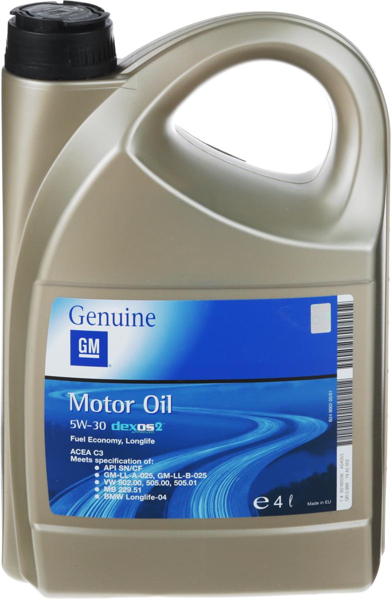 Масло моторное GM Dexos 2, синтетическое, класс вязкости 5W-30, 4 л1942002Моторное масло GM Dexos 2 предназначено для современных бензиновых и дизельных двигателей, (включая турбированные) легковых автомобилей, микроавтобусов и джипов концерна General Motors. Масло GM Dexos 2 обеспечивает:- защиту двигателя при экстремально тяжелых условиях эксплуатации, включая эксплуатацию автотранспорта в городском цикле старт-стоп;- мгновенное смазывание всех критических узлов и деталей двигателя на стадии холодного пуска;- значительную экономию топлива по сравнению с обычным минеральным маслом;- беспроблемный пуск двигателя при крайне низких температурах;- предотвращение образование нагара и лакообразных отложений, нарушающих теплоотвод от поршней и подвижных поршневых колец;- стабильную масляную пленку на защищаемых от износа деталях при любых экстремальных температурных и эксплуатационных режимах работы двигателя.Товар сертифицирован.